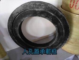 FRP產品設計製造