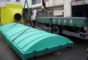 八里污水廠拱型蓋板