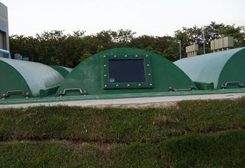 台北大學蓋板